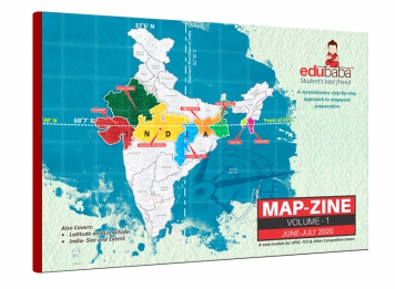MapZine Vol – 1, 2021 eBook (PDF)