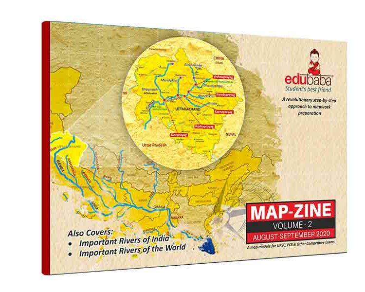 MapZine Vol – 2, 2021 eBook (PDF)